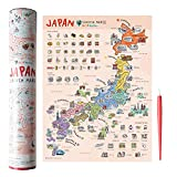 Mcbazel Scratch Off Map 15.75 x 11.81 inches Japan Edition Personalised Travel Map Tracker Poster with Free Scratch Pen