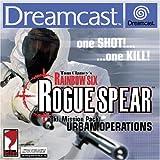 Rainbow Six - Rogue Spear -