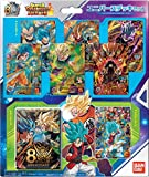 Super Dragon Ball Heroes Universe Deck Set Cards Cartes Karten Cartas