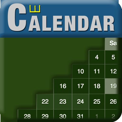 CEALENDAR - The Perpetual Calendar and Organizer