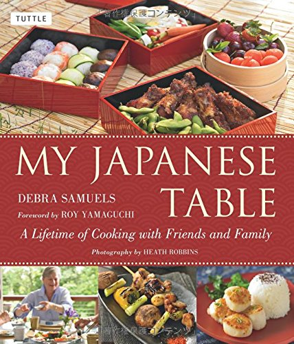 my-japanese-table-a-lifetime-of-cooking-with-friends-and-family