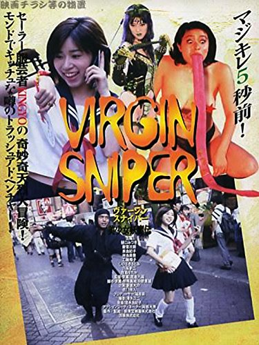 Virgin Sniper Cover