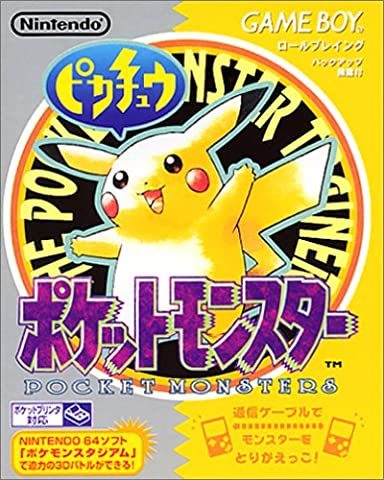 Pokemon pikachu (Japanese) Game boy Japan import