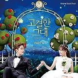 GoGyeolHan GeuDae (Original Soundtrack), Pt. 4 - SiJakInGaYo