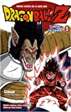 Dragon ball Z - Cycle 1 Vol.5