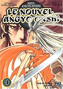 Le Nouvel Angyo Onshi Edition simple Tome 1