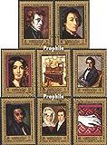 Prophila Collection Ajman 1320A-1327A (kompl.Ausg.) 1972 Frederic Chopin (Briefmarken für Sammler) Musik / Tanz