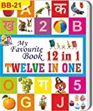 Best Kids Board Books - Mehta Graphics 12 in One Reading Book Review
