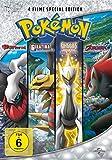 Pokemon - Der Aufstieg von Darkrai/Giratina und der Himmelsritter/Arceus und das Juwel des Lebens/ZOROARK - Meister der Illusionen [Special Edition] [4 DVDs]
