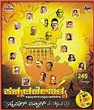 #8: Kannadave Nithya
