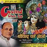 Govind Chale Aao