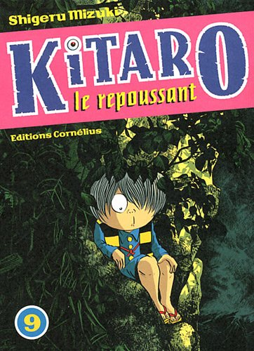 kitaro-le-repoussant-vol9