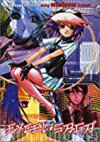 Excel Saga - Volume 4 [DVD]