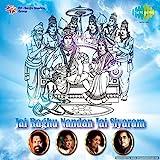 #2: Jai Raghu Nandan Jai Siyaram