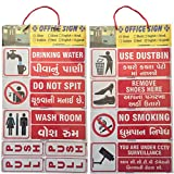 #3: SignageShop OFFICE SIGN COMBO PACK INCL. NO SMOKING SIGN, PUSH PULL SIGN, CCTV SIGN, DO NOT SPIT SIGN, ETC. (Pack of 11 Items)