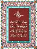 Indigos UG ME333 Tatuaggio Murale, Bella Islam, Multicolore, 40 x 30 cm
