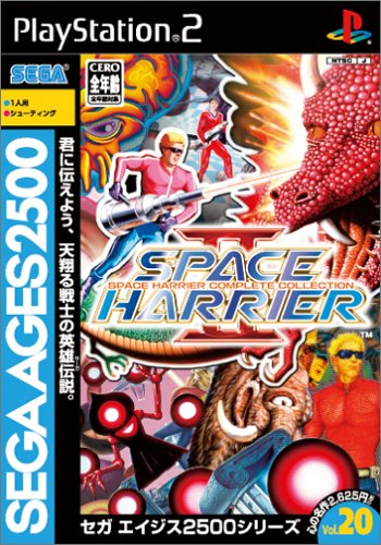 Sega AGES 2500 Series Vol. 20 Space Harrier II ~Space Harrier Complete Collection~ [Japan Import]