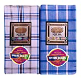 #3: Moulana Lungie combo Original White and Color checks pack of 2