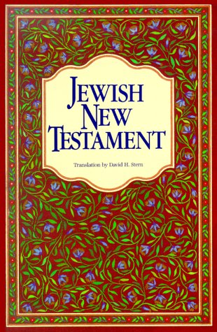 jewish-new-testament