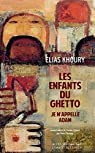Les enfants du ghetto : Je m'appelle Adam par Khoury