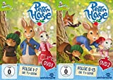 Peter Hase - Vols. 1+2 (2 DVDs)