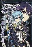 Sword art online. Phantom bullet box: 1
