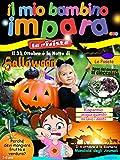 Il Mio Bambino Impara Rivista 3-6 Ottobre 2014: La Rivista 3-6 Ottobre 2014 - Il Mio Bambino Impara - amazon.it