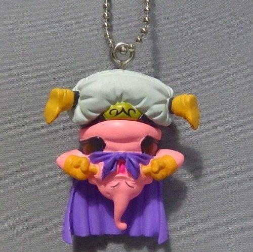 Dragonball Z&GT~UDM the Best 02~Ultimate Deformed Mascot~ Figure Keychain~Majin boo buu by BANDAI