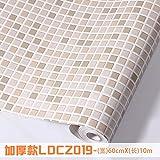 Jedfild Wasserfeste Selbstklebende PVC-Tapeten Küche ölbeständig und Bäder, Balkon Tapeten Mosaikfliesen Muster Emulation Aufkleber, LDC019 60cmx10m, Bandbreite.