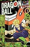 Dragon Ball Full color: Majin Boo hen 1-6 Complete Set [Japanese]