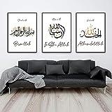xwwnzdq Moderne zwarte en gouden Arabische kalligrafie posters en prints Islamitische muurkunst canvas schilderij woonkamer d