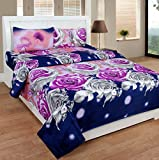 #4: HFI 140 TC PolyCotton 3D Printed Double Bed Sheet with 2 Pillow Cover - MultiColor