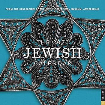 The Jewish Calendar 2020 Calendar: Jewish Year 5780