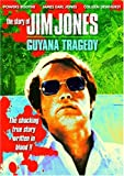 Guyana Tragedy: Jim Jones Story [Import anglais]