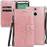 Schutzhülle für HTC One M8 Rosegold,Slynmax Katze Blume Baum Hülle Wallet Case Handyhülle für HTC One M8 Tasche [ Tasche Klapphülle Flip Cover Lederhülle Stand Kartenfächer (Katze Schmetterling)