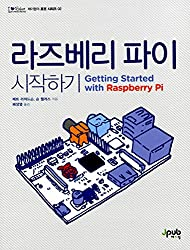 The Getting Started with Raspberry Pi (Korea Edition)