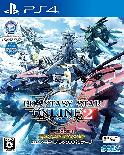 PS4 Phantasy Star Online2 Episode 4 Deluxe package (Online only)Japanese Ver Compatible with US systems (region free) by Sega