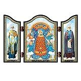 NKlaus 1454 Hinzufügung des Verstand Christliche Ikone Pribavlenie Uma Reise Alta