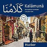 Kalamuna A1: Der Arabischkurs / 2 Audio-CDs