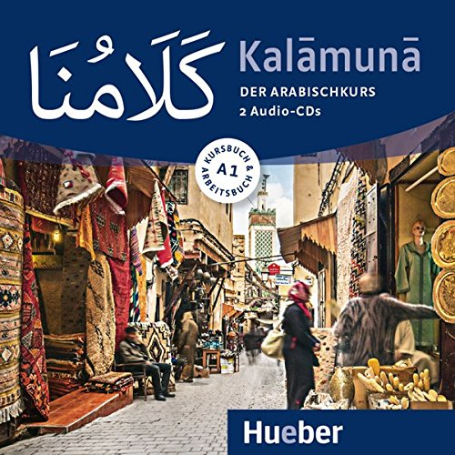 Kalamuna A1: Der Arabischkurs / 2 Audio-CDs