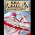 Kill Ball (Vaporteppa Vol. 9)