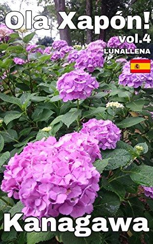 Descargar Libro Ola Xapón! 4: Kanagawa (Galician Edition) de LUNALLENA