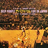 Deep Purple: Live In Japan 1972 (Audio CD)