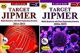 Target Jipmer Pgmee Vol 2 & 3 set