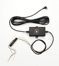 Mio MiVue Smart Box II Ladungsset mit Netzkabel ermöglicht Eine ununterbrochene Ladung im Auto der MiVue Geräte