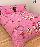 Reliable Trends 100% Cotton Kids Cartoon...
