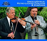 Epirus [World Network Vol. 46] Greece -