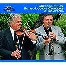 Greece/Epirus