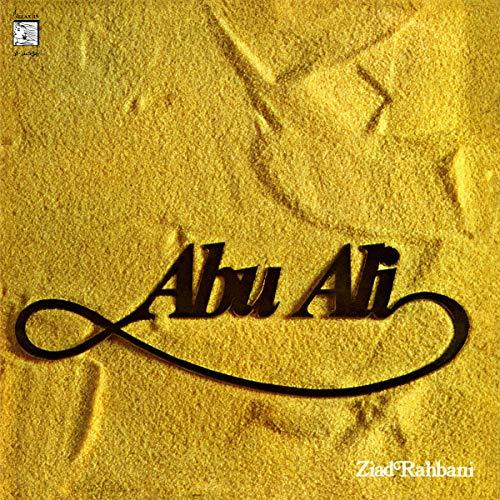 Abu Ali [Vinyl LP]