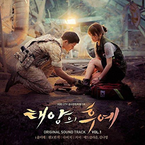 Descendants of the Sun OST Vol. 1 (KBS TV Drama)(CD+DVD+Poster)(TAIWAN Official ver)[+Polaroid photo 2pcs(including signature)][+POSTCARD][+STICKER]